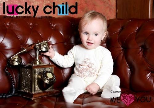 Комбинезон Lucky Child ЭКРЮ (арт.6-16),размер 26 (80-86)