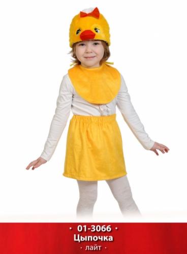 Карнавальный костюм Цыпочка Лайт (манишка, юбка, маска) 3-5 лет