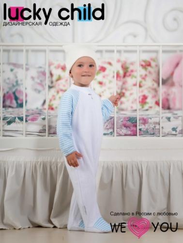 Комбинезон Lucky Child ПОЛОСКИ без капюшона на молнии (арт. 4-14 бело-голубой),размер 20 (62-68)