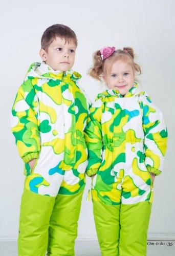 Комбинезон зимний MODUS Kids