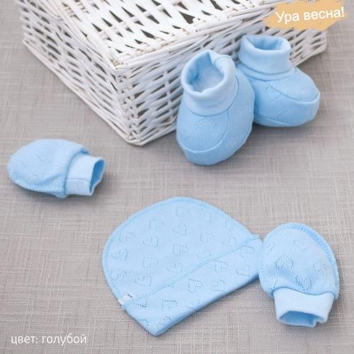 Комплект набор для новорожденного в роддом, летний Крошкин дом голубой