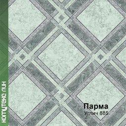 Линолеум Бытовой Комитекс Лин Парма 35-882 Углич 3,5 м