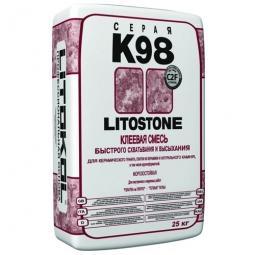 Клей Litokol LITOSTONE K98 морозостойкий быстрого схватывания и высыхания для керамогранита, плитки из керамики и натурального камня 25 кг