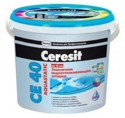 Затирка Ceresit СЕ 40 Aquastatic для швов до 10 мм эластичная водоотталкивающая противогрибковая мельба (2кг)