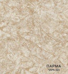 Линолеум Бытовой Комитекс Лин Парма 30-323 Чара 3 м