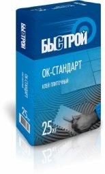 Клей для плитки и керамогранита Быстрой ОК-Стандарт для внутренних и наружных работ 25 кг