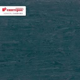 Линолеум Коммерческий Синтерос Horizon Chori 003 2 м