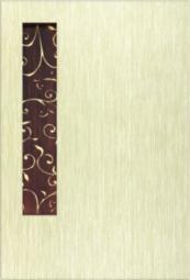 Декор Керамин Сакура 3 Серый 40x27,5
