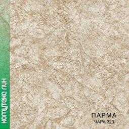 Линолеум Бытовой Комитекс Лин Парма 25-323 Чара 2,5 м