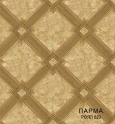 Линолеум Бытовой Комитекс Лин Парма 15-823 Роял 1,5 м