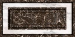 Декор Нефрит-керамика Пастораль 08-00-5-10-21-04-340 50x25 Чёрный