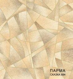 Линолеум Бытовой Комитекс Лин Парма 15-894 Сказка 1,5 м