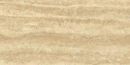 ПВХ-плитка Fine Floor FF-1500 Stone Кастл Росс