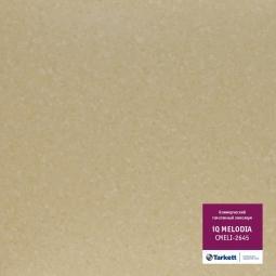 Линолеум коммерческий гомогенный Tarkett IQ Melodia CMELI-2645 2 м