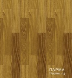 Линолеум Бытовой Комитекс Лин Парма 30-112 Триумф 3 м