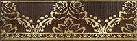 Бордюр Lasselsberger Катар коричневый 7,5x25
