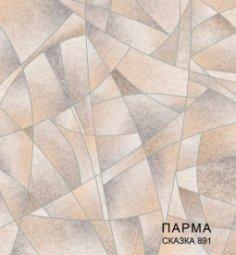 Линолеум Бытовой Комитекс Лин Парма 35-891 Сказка 3,5 м
