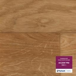Линолеум коммерческий гетерогенный Tarkett Acczent Pro Oak 1 4 м
