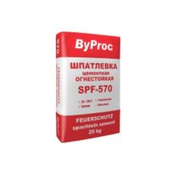 Шпатлевка ByProc SPF-570 цементная жаростойкая 25 кг