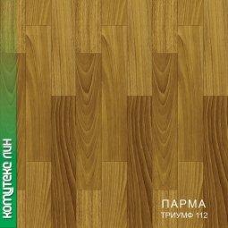 Линолеум Бытовой Комитекс Лин Парма 20-112 Триумф 2 м
