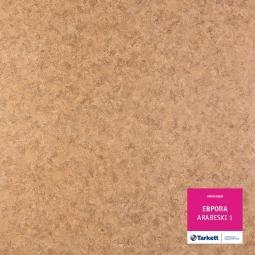 Линолеум бытовой Tarkett Европа Arabeski 1 2,5 м