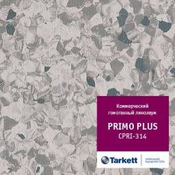 Линолеум коммерческий гомогенный Tarkett Primo Plus № 314 2 м