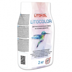 Затирка Litokol Litocolor L.20 2 кг