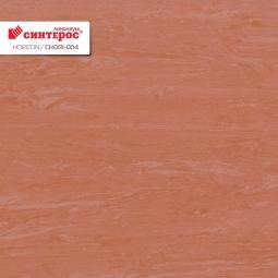 Линолеум Коммерческий Синтерос Horizon Chori 004 2 м