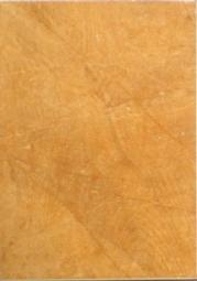 Плитка для стен ВКЗ Тавола Низ желтая 25x35