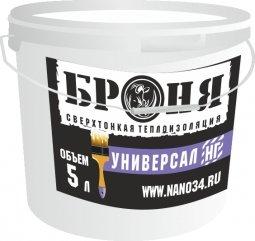 Жидкий утеплитель Броня Универсал НГ сверхтонкая 5 л