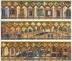 Бордюр Ceramica Latina Venezia Cenefas 7x50